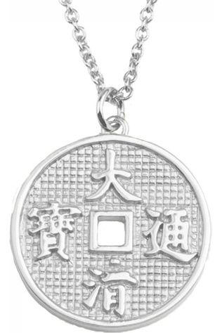 All The Luck In The World Ketting East Lucky Coin Zilver